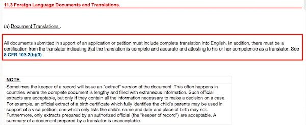 USCIS Russian and Ukrainian documents translation requirements
