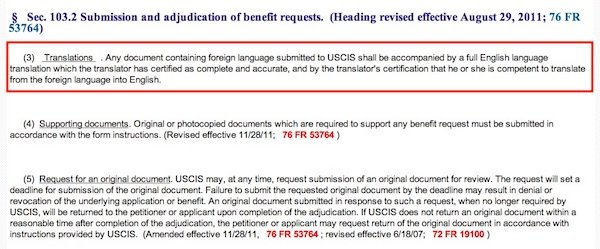 USCIS Russian documents translation requirements