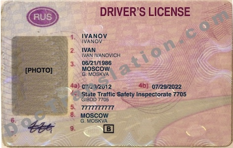 certified translation of russian driver license