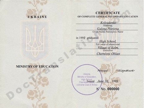 certified and notarized translation of hs diploma