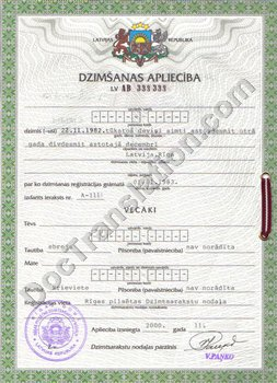 Latvian Birth Certificate for certified translation