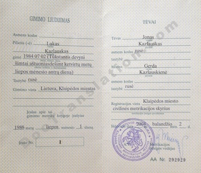 Lithuania Birth Certificate for translation