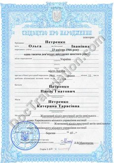 Ukrainian Birth Certificate for certified translation
