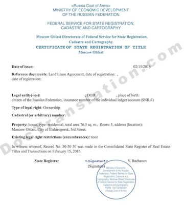 certified translation of russian titile certificate
