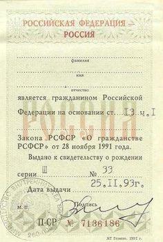 citizenship card for translation