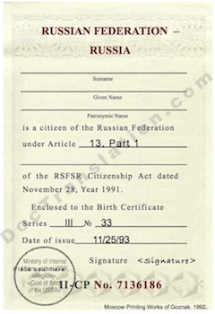citizenship card russia, certified translation