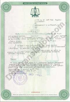 Parent's Consent for Certified Translation