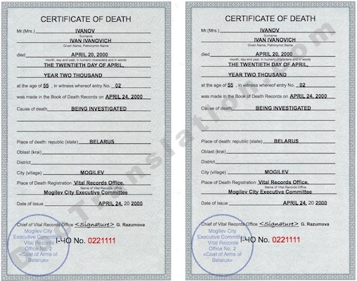 certified translation of belarus death certificate