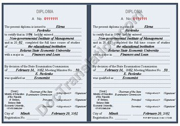 certified translation of Belarusian Diploma