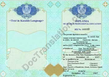 certified translation of Kazakhstan Diploma
