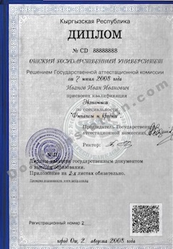 Kyrgyzstan Diploma for certified translation