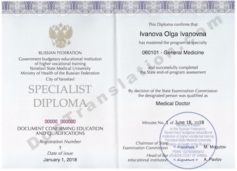certified translation of Russia Bachelor/ Specialist/ Master Diploma by ATA Certified translator