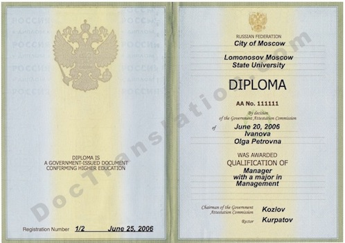 certified translation of Russian Degree Diploma