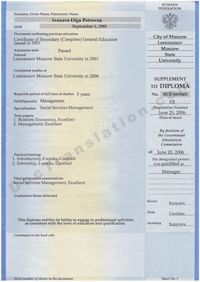 certified translation of russian Diploma by ata certified translators
