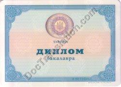 Ukrainian Diploma for Certified Translation