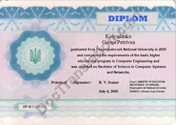 certified translation of Ukrainian Diploma