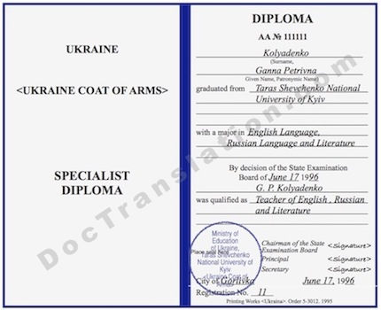 certified translation of ukrainian diploma by ata certified