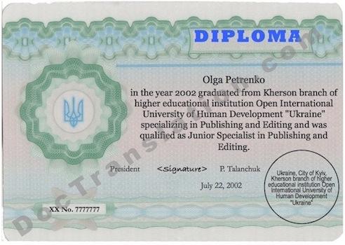 certified translation of Ukrainian Technicum  Diploma