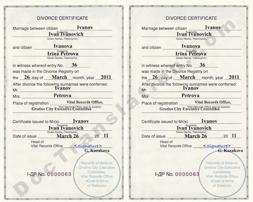 certified translation from russian, belarusian of divorce certificate