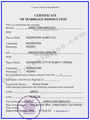 certified translation from russian of Kazakh divorce certificate