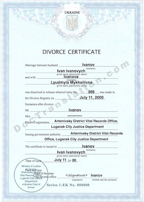 certified translation of ukrainian Divorce certificate for uscis