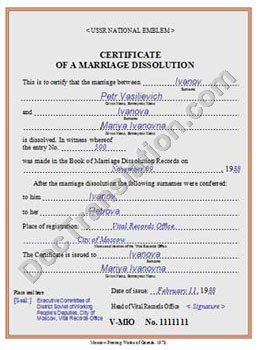 certified translation of USSR Divorce certificate from Russian to English