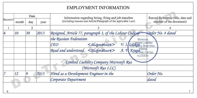 certified translation of Russian Employment Letters