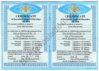 certified translation of Kazakh hight school diploma