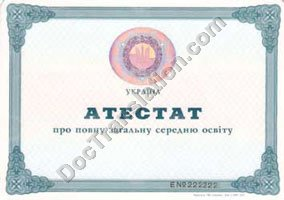 high school diploma for certified translation