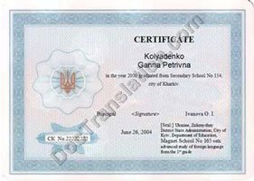 notarized translation of Ukrainian hs certificate
