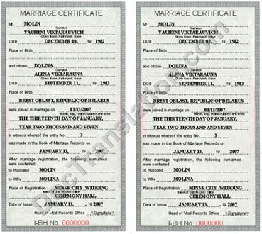 certified translation of Belarus marriage certificate from belarusian/russian to english