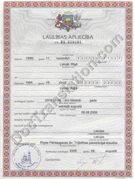 Latvia Marriage  Certificate
