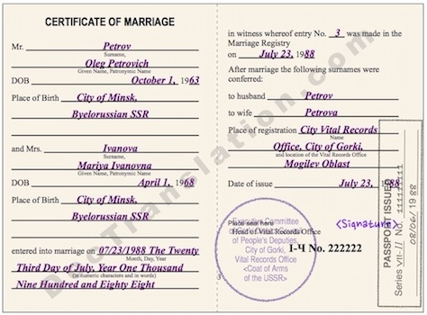 Russian certified translation of soviet marriage certificate for Russian birth certificate translation template