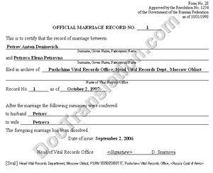 certified translation of Russian marriage record from russian to english
