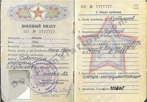 Military Card ukraine, Soviet Union, for certified translation