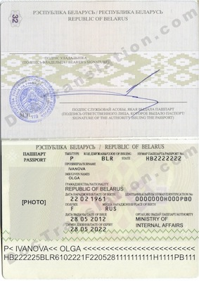 Belarusian Passport for certified translation