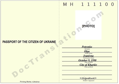 Ukrainian passport certified translation services