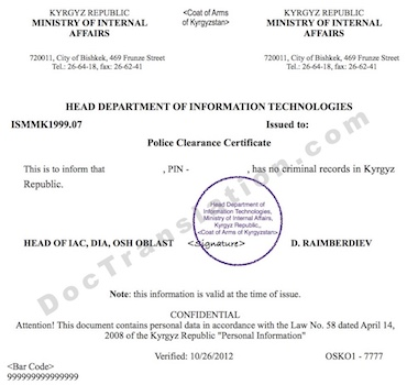 certified translation from russian of Police Clearance Certificate issued in Kyrgyzstan