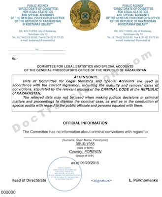 certified translation from russian of Police Clearance Certificate issued in Kazakhstan