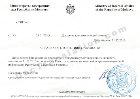 Moldova Police Clearance Certificate for translation