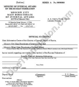 certified translation of russian police clearance certificate for uscis