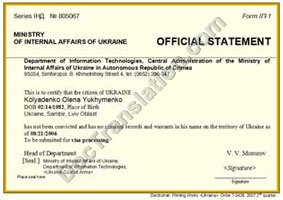 certified translation of Police Clearance from Ukrainian to English