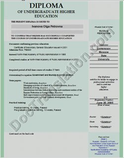 certified translation of Russian Diploma of Incomplete Higher Education