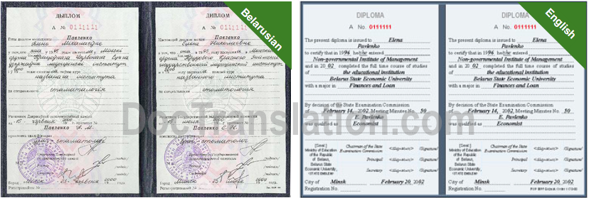 Certified Russian Translation Services Seattle, Washington on notary of texas, notary language samples, notary template, notary statement, notary letter, notary signature, notary wording, notary clause, notary sayings, contract sample, notary stamp language, notary public, notary block, notary individual acknowledgement, notary art, notary line, notary paperwork, notary request, notary rescission calendar 2015, notary record book,