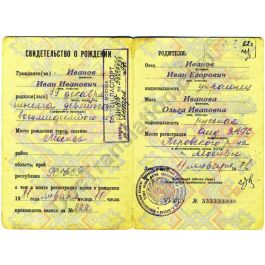 Russian certified translation of Soviet Birth Certificate ...