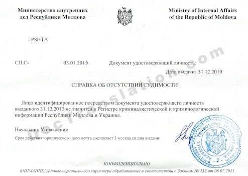 Certified translation of police clearance certificate moldova moldova police clearance certificate certified translation services altavistaventures Gallery