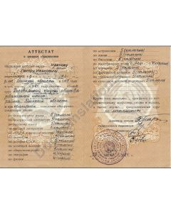 High School Diploma - Soviet Union