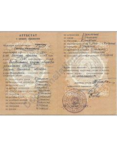 High School Diploma - Soviet Union