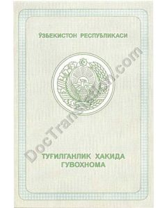 Birth Certificate - Uzbekistan