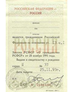 Citizenship Card - Russia